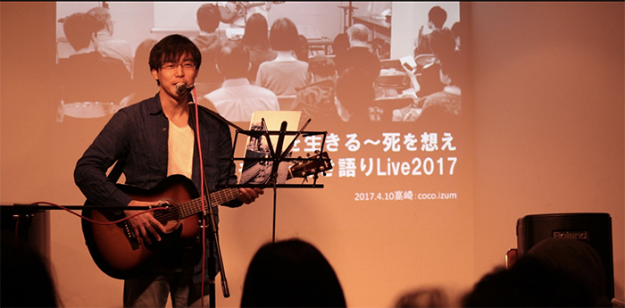 2017/4/10高崎スタジオ「coco.izumi」リハライブ